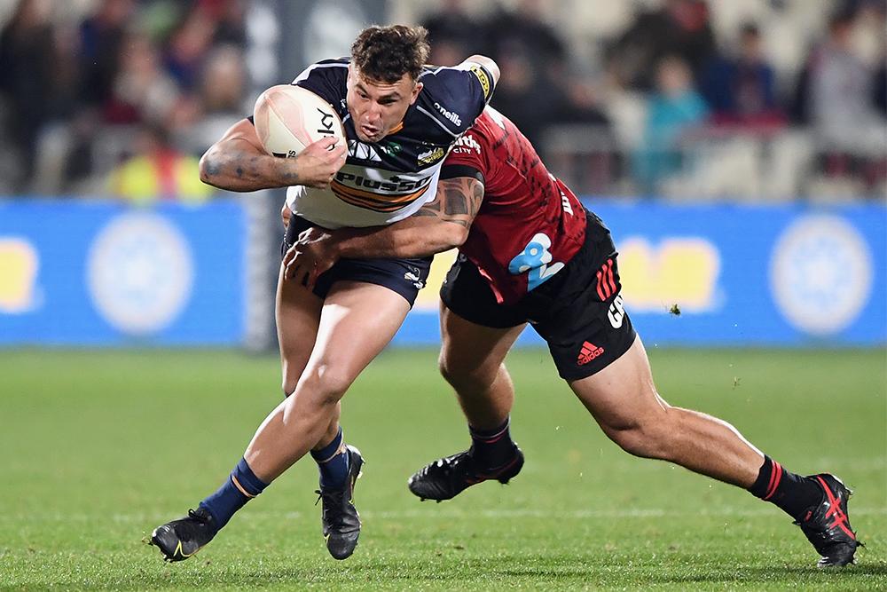 Harvey Norman Super Rugby Trans-Tasman: Crusaders v Brumbies highlights