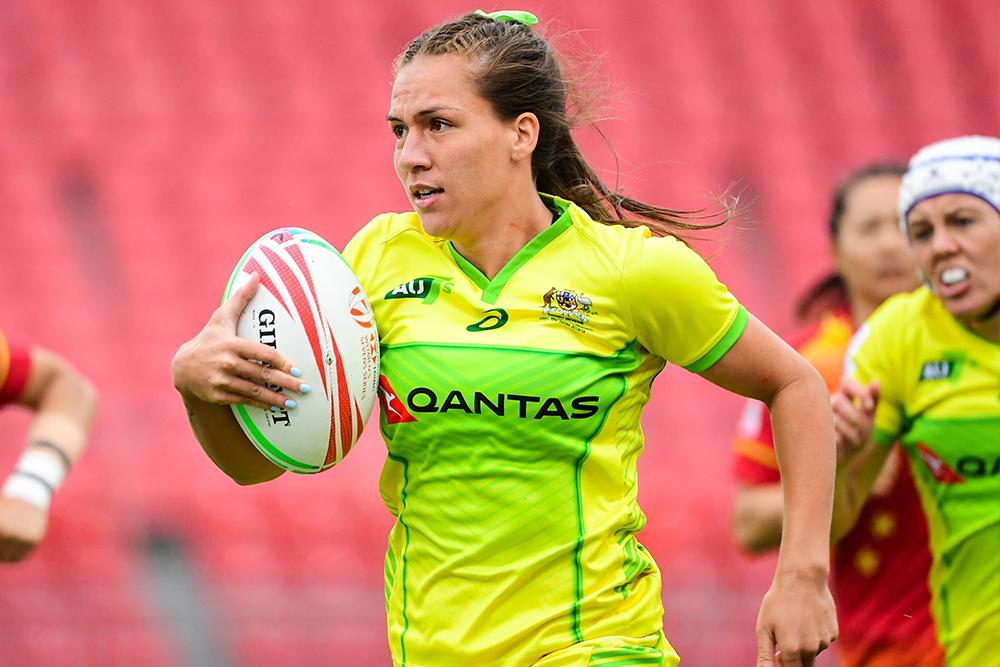 Sydney 7s: Aussie Women vs China