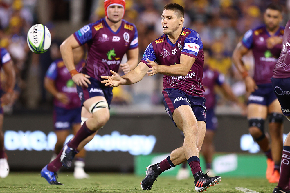 James O'Connor in action for the Queensland Reds. Photo: Getty Images