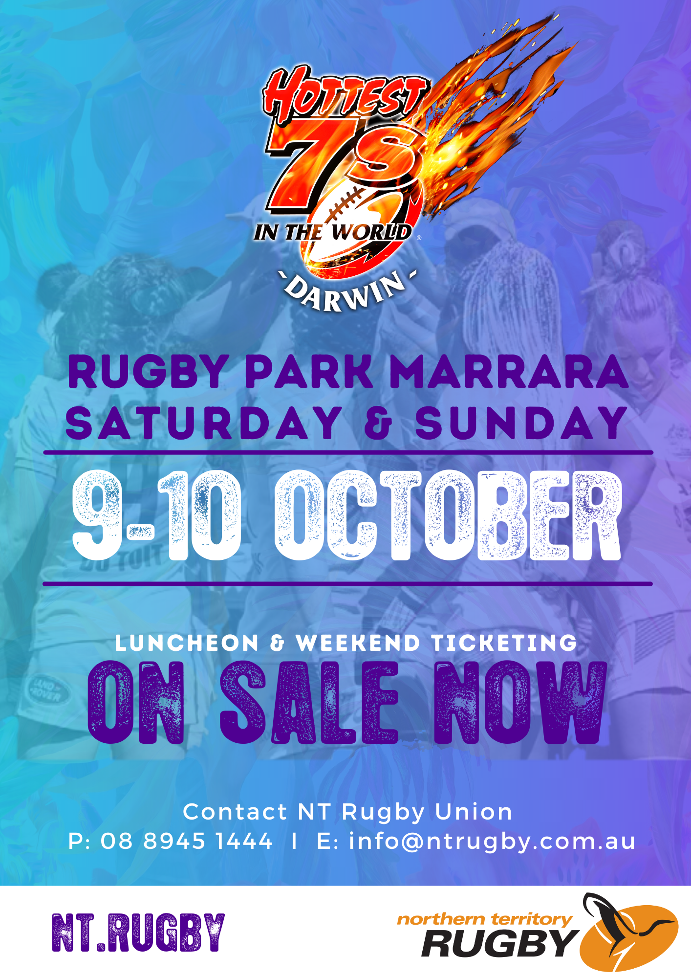 2021 H7s tickets on sale now
