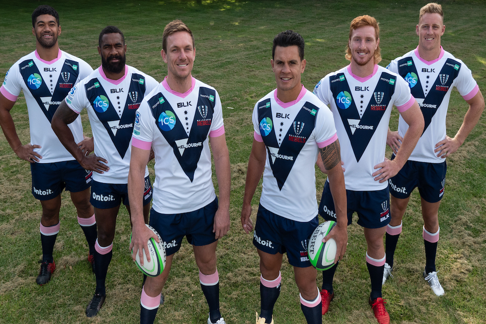 The Rebels new away jersey was inspired by the incredible support from fans, sponsors and the Victorian Government.